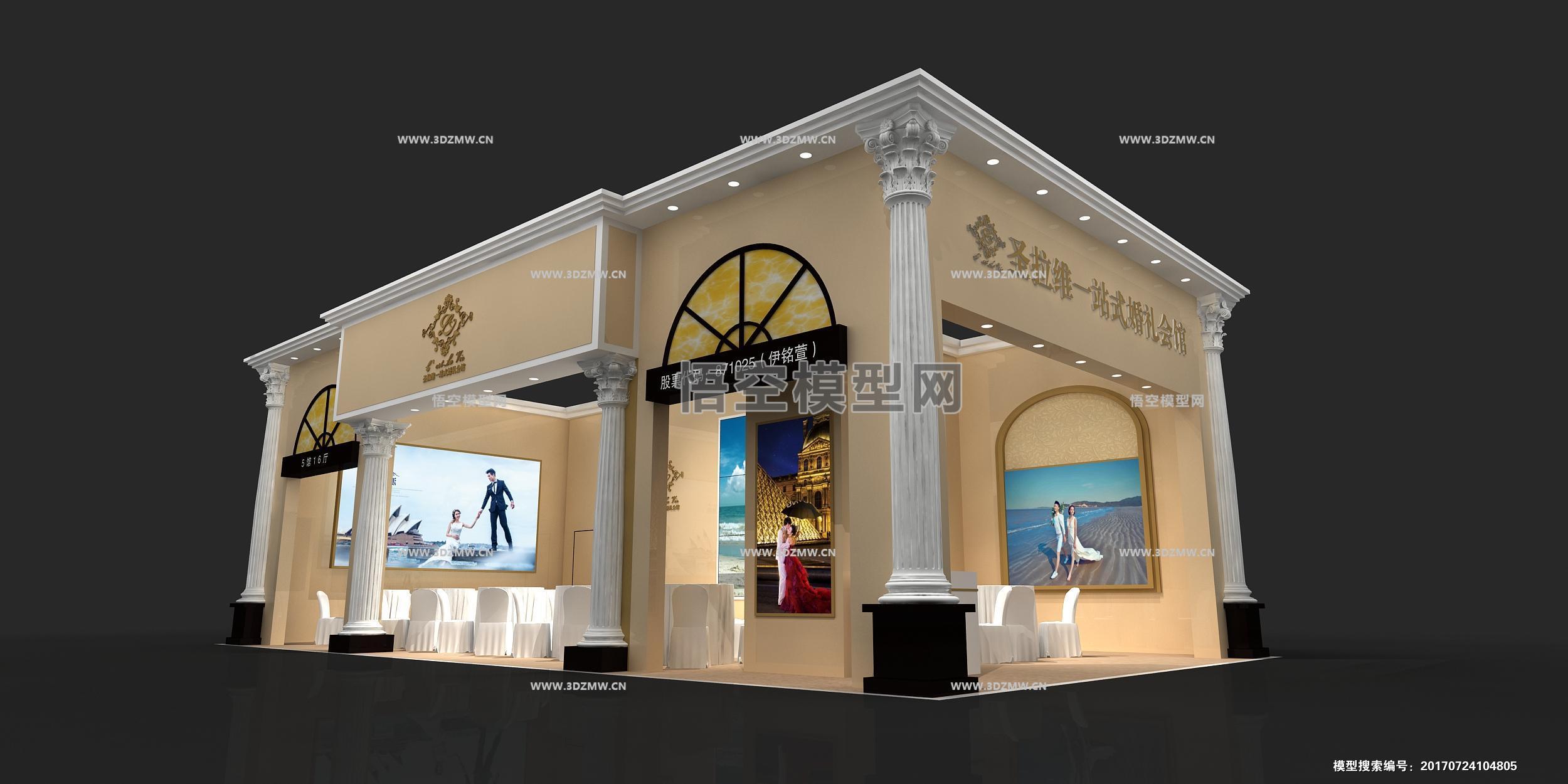 欧式酒店展台平面图