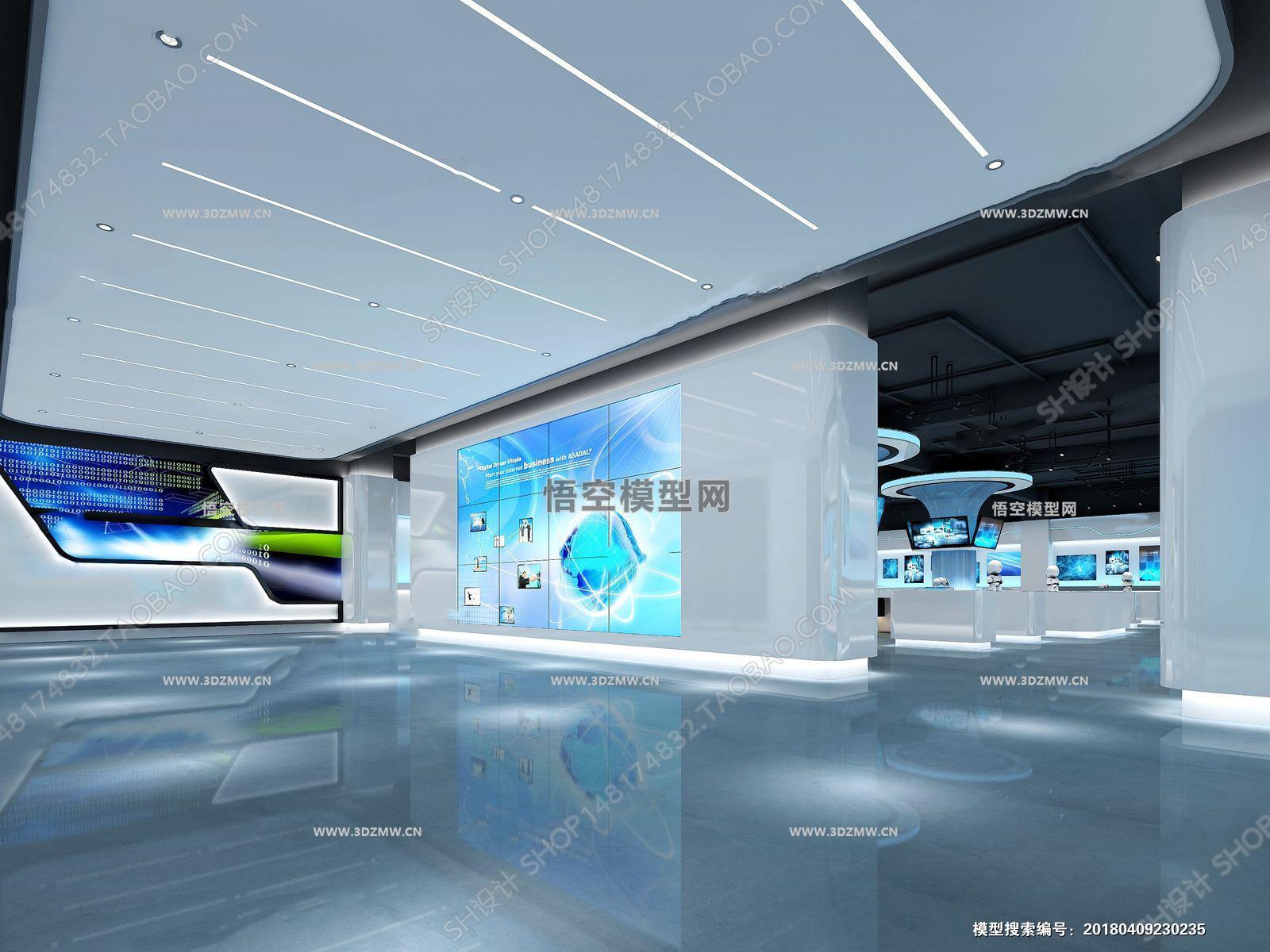 机器人展厅2